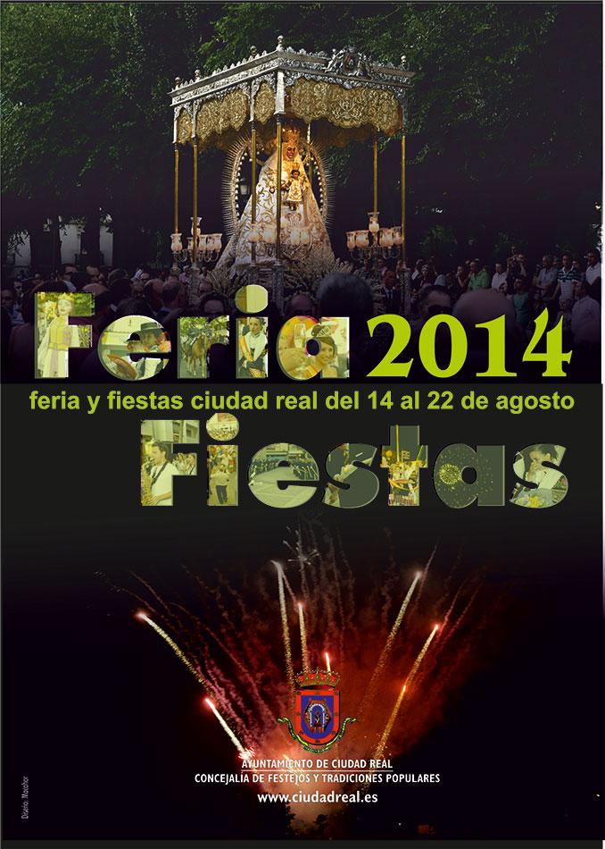 cartel feria ciudad real 2014